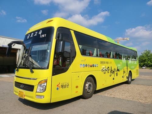 해남 시티투어버스, 20일부터 매주 토·일·월요일 운행