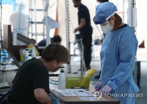 안양서 프린서플어학원 수강생 20대 여성 확진