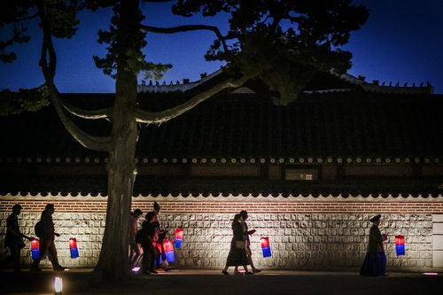 궁궐 대표 프로그램과 4대궁 밤풍경 온라인으로 감상하세요