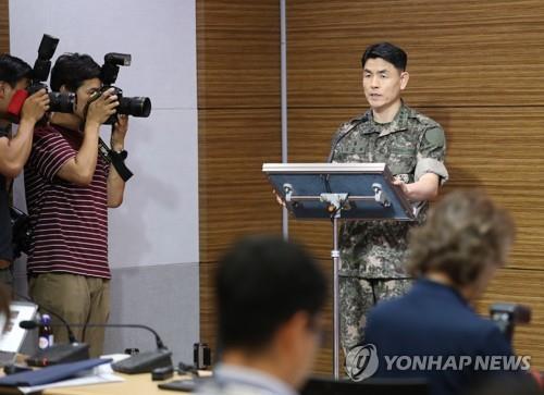 """합참, '북한군 4대 행동' 예고에 """"현재까지 직접활동 확인안돼"""""""