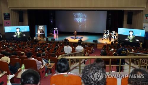 코로나19 확산 속 개막 앞둔 부천국제영화제 흥행할까(종합)