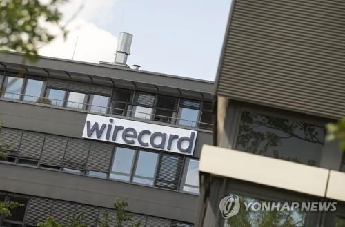 와이어카드 회계부정 파문 확산…소프트뱅크에 불똥