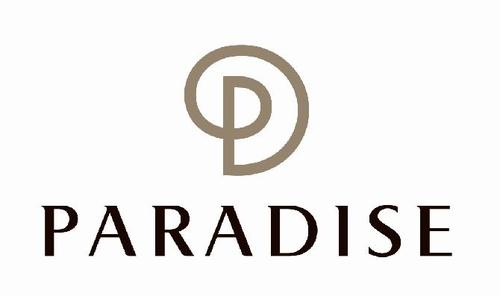 파라다이스, 코로나 타격에 임원 20% 감축·시설 임시휴장