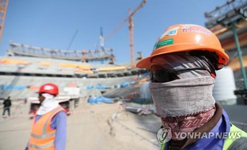 카타르 월드컵경기장 공사현장서 코로나19로 첫 사망
