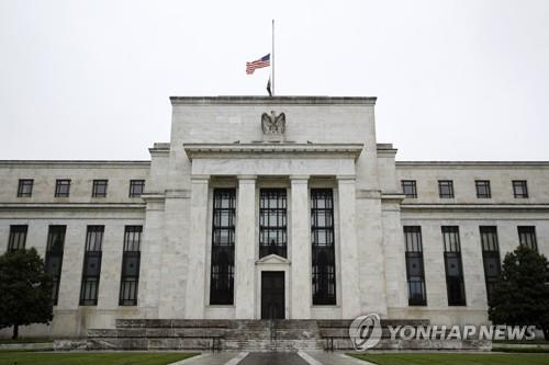 미 금융당국, '은행 벤처캐피털 투자확대' 등 볼커룰 규제 완화