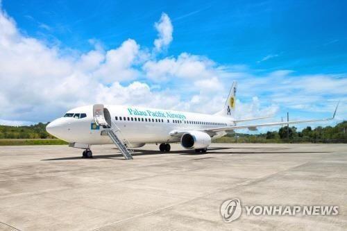한국-팔라우 직항 선택 폭 넓어진다…운항횟수 제한 폐지