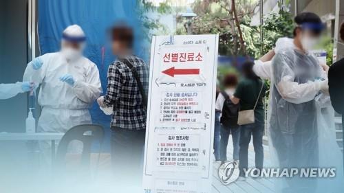 서울 양천구 탁구장 관련 부천 거주 40대 확진(종합)