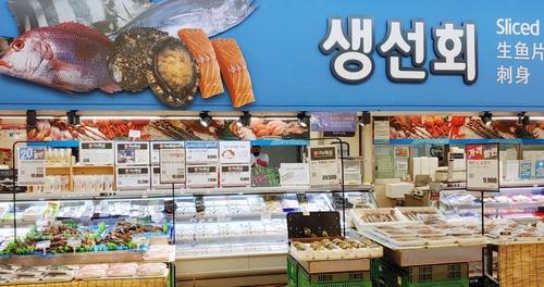 롯데마트, 손질한 수산물 '당일 판매, 당일 폐기'