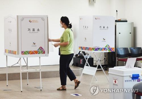 '도시공원일몰제' 천안서 첫 주민투표…투표율 10.3%로 미달(종합)