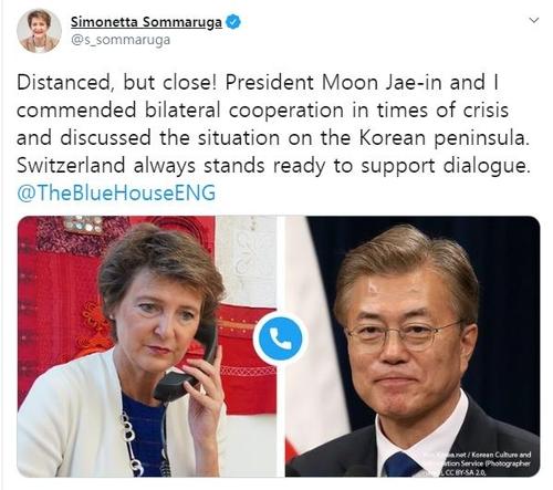 """스위스 대통령 """"언제나 남북 대화 지원 준비돼 있다"""""""