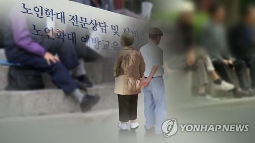 """""""때리고, 짐짝 대하듯""""…작년 충북 지역 노인학대 175건"""