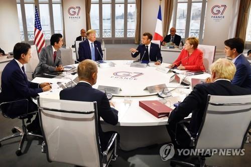 """""""일본, 한국 G7 참가 반대""""…美 '트럼프 대통령이 결정할 것'(종합)"""