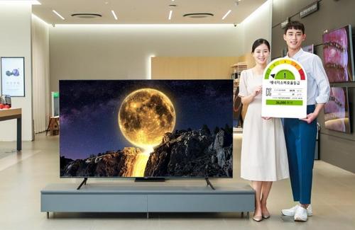 삼성 QLED TV, 에너지 소비효율 1등급 받았다
