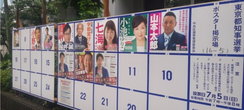 1주일 앞 도쿄지사 선거, 고이케 현 지사 지지율 큰 차 선두