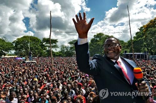 말라위 대선 재선거서 결과 뒤집혀…야당대표 승리 확정