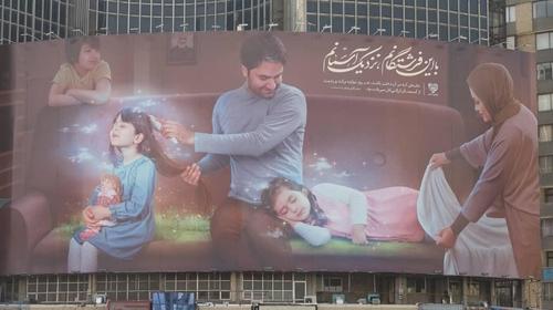 """""""딸들은 천사""""…'명예살인 충격' 이란 테헤란 도심에 대형그림"""