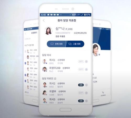 NHN, 의료진 전용 메신저 출시…용인세브란스병원 도입