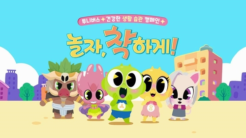 [방송소식] MBC '라디오스타' 방송시간 변경…15분 일찍 시작