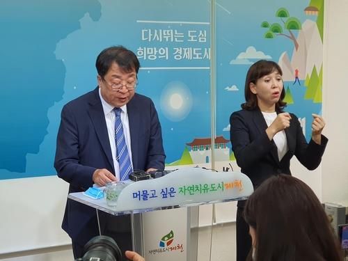 '무관객·비대면' 제천국제음악영화제 온라인 개최