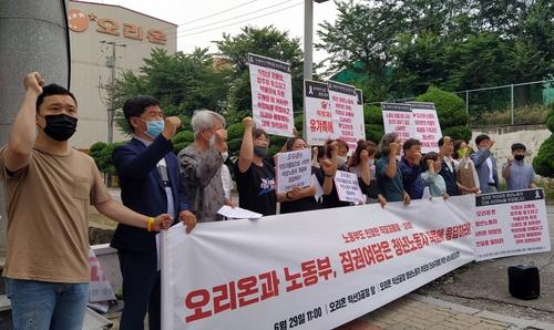 '직장갑질·성희롱' 확인돼도 처벌 불가?…고용노동부 처분 논란