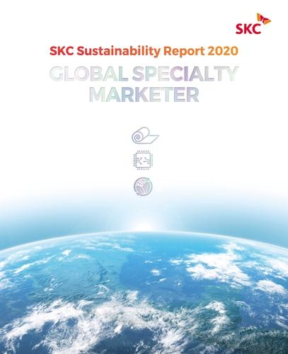 SKC, 첫 지속가능경영보고서 발간