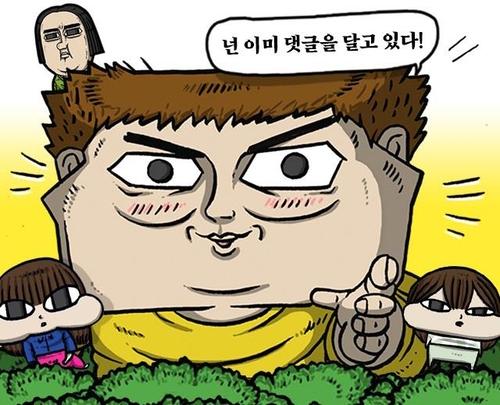 아듀! '마음의 소리'…내일 마지막회로 14년 만에 완결