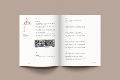 [문화소식] 경복궁 청소 모습 온라인 공개