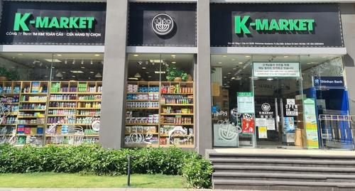 베트남서 코로나19에도 K마켓 급성장…매주 1개 이상 신규 매장