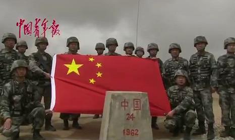 중국군 사령관, 인도 접경 초소 방문해 '주권' 강조