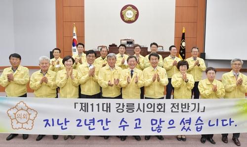 강릉시의회, 해양경찰서 신설 촉구 건의안 채택