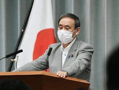 """日정부 """"G7 틀 유지 매우 중요""""…韓 등 가입 사실상 반대(종합)"""