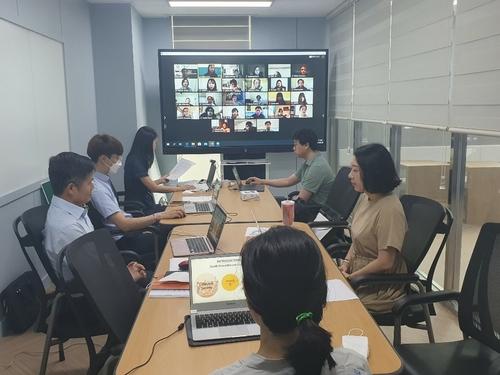전남대, 美 국무부 위탁 한국어교육 프로그램 온라인 운영
