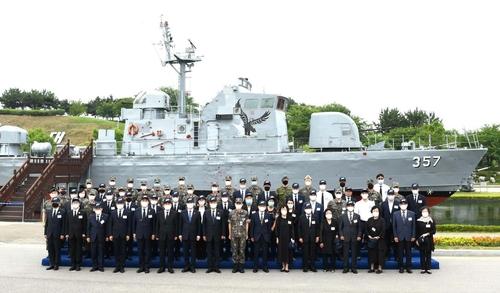 '영원히 기억될 희생'…해군2함대 제2연평해전 18주년 기념식