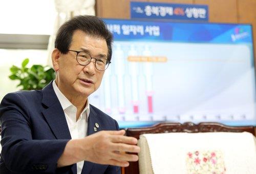 """""""방역이 급선무"""" 충북 민선단체장 2주년 행사 줄줄이 '생략'"""