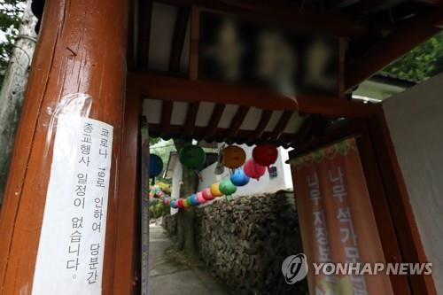 """광주시, 광륵사 2주간 시설폐쇄…""""코로나19 감염원 연관 가능성""""(종합)"""