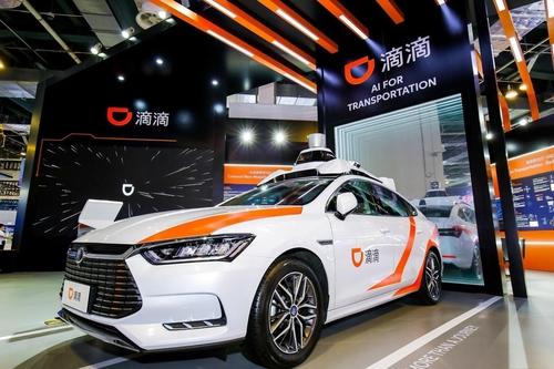 '중국판 우버' 디디추싱, 상하이서 자율주행 택시 시범 서비스