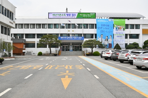 포천시 '경기환경에너지진흥원' 유치 나서