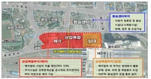 대전역세권 개발 사업에 복수 업체 신청…사업 청신호
