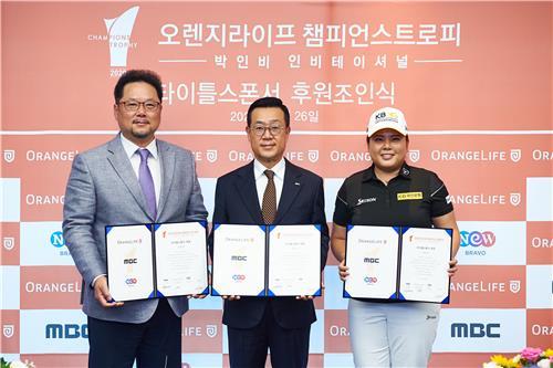 국내파-해외파 여자골프 대결 '챔피언스트로피' 8월 개최