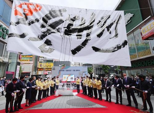 대전 지역화폐 온통대전 '통했다'…한달 동안 484억원 소비