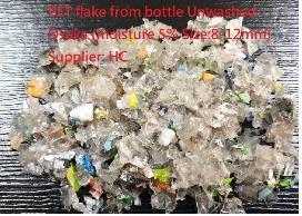 내일부터 페트 등 폐플라스틱 4종류 수입제한…국내 적체량 해소