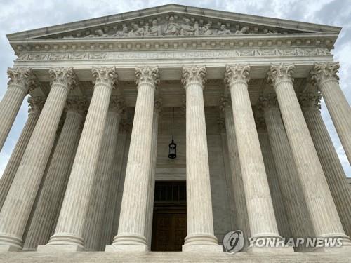 미 17년만에 연방차원 사형집행 재개되나…대법, 정지신청 기각