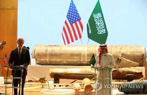미·사우디, '이란제 무기' 전시하며 무기금수 제재 연장 촉구