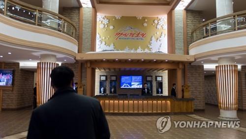 북한, 세계지적재산권기구에 '마식령호텔' 상표등록