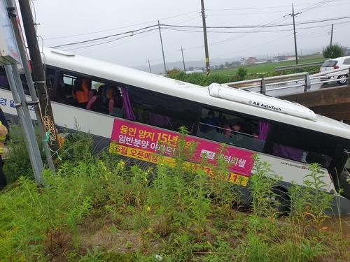 진천서 관광버스 3m 제방 아래로 추락…7명 경상