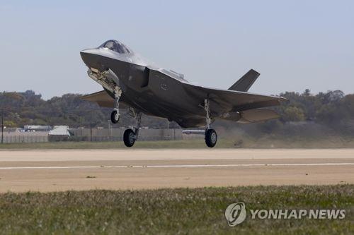 F-35A 전투기 한국 인도 일정 순연…코로나19 영향