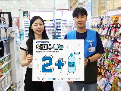 GS25, 7월 폭염 피해예방 위한 생수 기부·물 마시기 캠페인