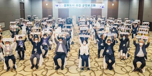 영월군 포스트 코로나 해법은…스토리노믹스 문화도시