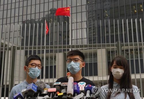 중국 홍콩보안법 시행되면 반중인사 '장기 징역형' 가능(종합)