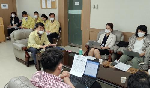 대전 확진자 접촉한 학생 다니는 14개 학교 원격수업 돌입